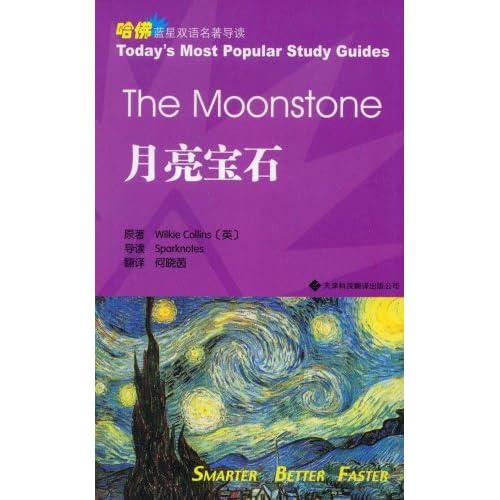 导读:月亮宝石图片