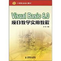 http://ec4.images-amazon.com/images/I/51rxAG9qUrL._AA200_.jpg