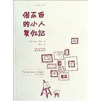 http://ec4.images-amazon.com/images/I/51rxME77g9L._AA200_.jpg