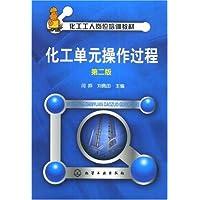 http://ec4.images-amazon.com/images/I/51rxU7Pr6EL._AA200_.jpg