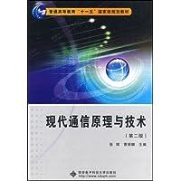 http://ec4.images-amazon.com/images/I/51rxlBySrhL._AA200_.jpg