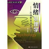 http://ec4.images-amazon.com/images/I/51rxoiEjgBL._AA200_.jpg