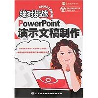 http://ec4.images-amazon.com/images/I/51ryhV3kwYL._AA200_.jpg