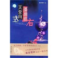http://ec4.images-amazon.com/images/I/51rzsNpbQZL._AA200_.jpg