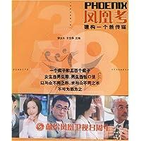 http://ec4.images-amazon.com/images/I/51rzzb5X3QL._AA200_.jpg