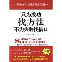http://ec4.images-amazon.com/images/I/51s%2B%2BNcQboL._AA200_.jpg