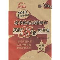 http://ec4.images-amazon.com/images/I/51s%2BNIbCNLL._AA200_.jpg