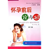 http://ec4.images-amazon.com/images/I/51s%2BtaT7JVL._AA200_.jpg