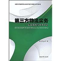 http://ec4.images-amazon.com/images/I/51s-pZtshgL._AA200_.jpg