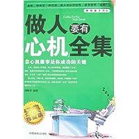 http://ec4.images-amazon.com/images/I/51s0JHenU0L._AA200_.jpg