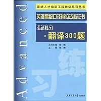 http://ec4.images-amazon.com/images/I/51s0mZ22lBL._AA200_.jpg