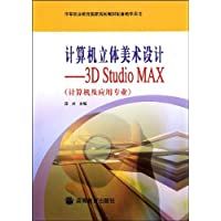 http://ec4.images-amazon.com/images/I/51s2PcgSlNL._AA200_.jpg