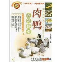 http://ec4.images-amazon.com/images/I/51s2R0VCN0L._AA200_.jpg