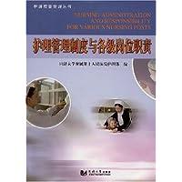 http://ec4.images-amazon.com/images/I/51s2lsCke0L._AA200_.jpg