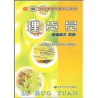 http://ec4.images-amazon.com/images/I/51s3QllT1QL._AA200_.jpg