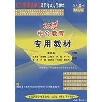 http://ec4.images-amazon.com/images/I/51s42blmbSL._AA200_.jpg