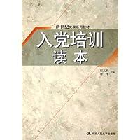 http://ec4.images-amazon.com/images/I/51s5%2BRgxSCL._AA200_.jpg