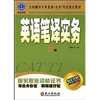 http://ec4.images-amazon.com/images/I/51s5Cyi0EvL._AA200_.jpg