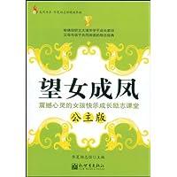 http://ec4.images-amazon.com/images/I/51s6WSFU0kL._AA200_.jpg