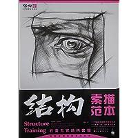 http://ec4.images-amazon.com/images/I/51s6izFTzqL._AA200_.jpg
