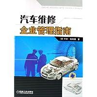 http://ec4.images-amazon.com/images/I/51s7iqWcfmL._AA200_.jpg