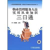 http://ec4.images-amazon.com/images/I/51s8K-4xkcL._AA200_.jpg