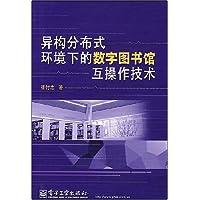 http://ec4.images-amazon.com/images/I/51s8sNQu3eL._AA200_.jpg