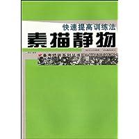 http://ec4.images-amazon.com/images/I/51s92bEOs5L._AA200_.jpg