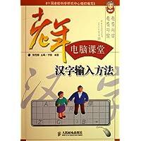 http://ec4.images-amazon.com/images/I/51s9PSR0Y8L._AA200_.jpg