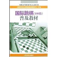 http://ec4.images-amazon.com/images/I/51s9ci2gpEL._AA200_.jpg