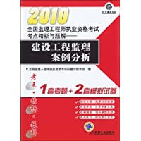 http://ec4.images-amazon.com/images/I/51s9yqci6oL._AA200_.jpg