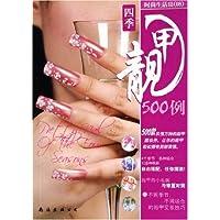 http://ec4.images-amazon.com/images/I/51sA12Qu3bL._AA200_.jpg