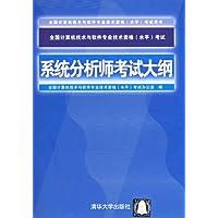 http://ec4.images-amazon.com/images/I/51sADEPzAYL._AA200_.jpg