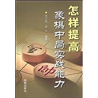 http://ec4.images-amazon.com/images/I/51sAV3DocnL._AA200_.jpg