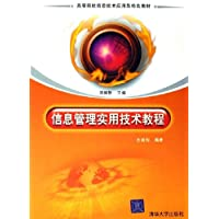 http://ec4.images-amazon.com/images/I/51sAYOkIJML._AA200_.jpg