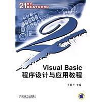 http://ec4.images-amazon.com/images/I/51sAss86O6L._AA200_.jpg