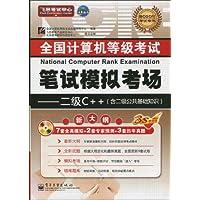 http://ec4.images-amazon.com/images/I/51sB-Xz1RZL._AA200_.jpg