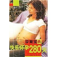 http://ec4.images-amazon.com/images/I/51sBKgaQ%2B-L._AA200_.jpg