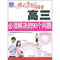 http://ec4.images-amazon.com/images/I/51sBjjI%2BRoL._AA200_.jpg