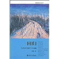 http://ec4.images-amazon.com/images/I/51sBsmMHSHL._AA200_.jpg