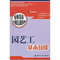 http://ec4.images-amazon.com/images/I/51sDHWppTnL._AA200_.jpg