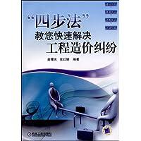 http://ec4.images-amazon.com/images/I/51sDHb3GsPL._AA200_.jpg