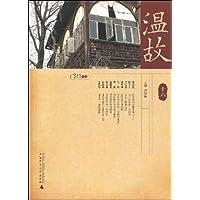 http://ec4.images-amazon.com/images/I/51sEIjXzJoL._AA200_.jpg