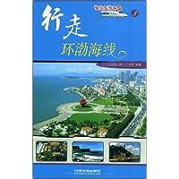 http://ec4.images-amazon.com/images/I/51sFE3Shs7L._AA200_.jpg