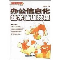 http://ec4.images-amazon.com/images/I/51sFeSlvygL._AA200_.jpg