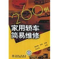 http://ec4.images-amazon.com/images/I/51sFvGK4U8L._AA200_.jpg