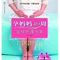 http://ec4.images-amazon.com/images/I/51sGB4cZeNL._AA200_.jpg