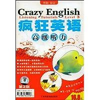http://ec4.images-amazon.com/images/I/51sGDw9Uo5L._AA200_.jpg
