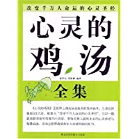 http://ec4.images-amazon.com/images/I/51sGL3GGI9L._AA200_.jpg
