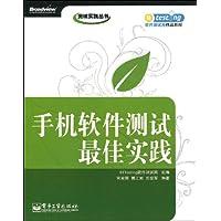 http://ec4.images-amazon.com/images/I/51sH4f%2BA8WL._AA200_.jpg